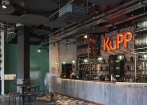 KuPP (Faucet Inn)